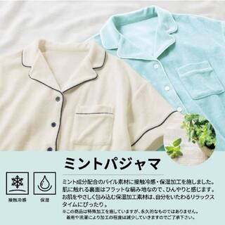 GU - 【新品】半袖ワンピース パジャマ【GU】