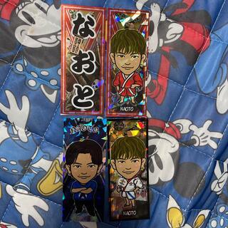 サンダイメジェイソウルブラザーズ(三代目 J Soul Brothers)のNAOTO 直人 千社札(男性タレント)
