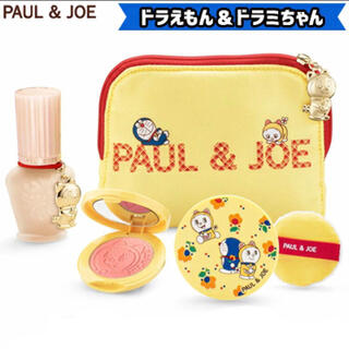 ポールアンドジョー(PAUL & JOE)のPAUL&JOE ポール&ジョー メイクアップ コレクション(コフレ/メイクアップセット)