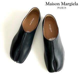 Maison Martin Margiela - 新品 20AW メゾンマルジェラ 足袋 バブーシュ 41 ブラック スリッポン