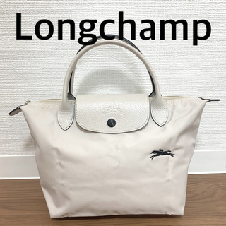 LONGCHAMP - Longchamp プリアージュ クラブ Sサイズ 白