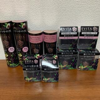 エビータ(EVITA)のエビータ ボタニバイタル(化粧水/ローション)
