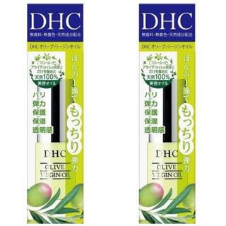 ディーエイチシー(DHC)のDHC オリーブバージンオイル (フェイスオイル/バーム)