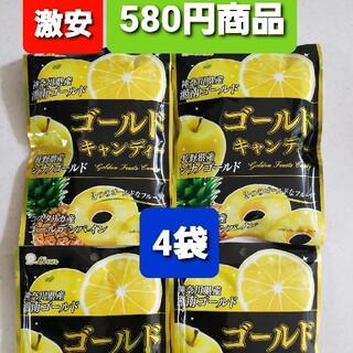 3種類のゴールドの果実を使用したフルーツキャンデー『ゴールドキャンディー』(菓子/デザート)