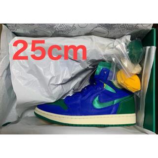 ナイキ(NIKE)の【 25cm 】Aleali May × Nike Wmns Jordan 1(スニーカー)