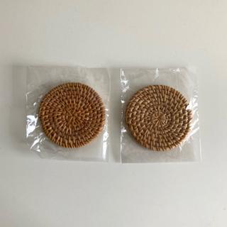 コースター ラタン 木 編み 茶色 ブラウン 8cm 2枚セット 韓国 かわいい(キッチン小物)