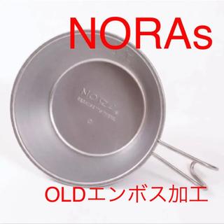 バリスティクス(BALLISTICS)のNORAS オールド加工 シェラカップ 新品未使用 ノラズ(食器)