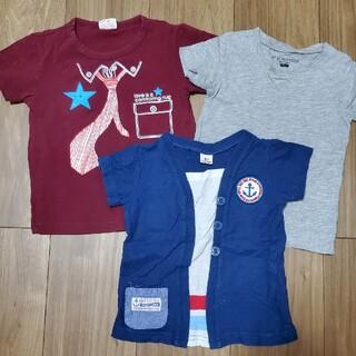 キムラタン(キムラタン)の半袖 トップス 3枚セット(Tシャツ)