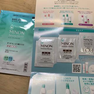 ミノン(MINON)のMINON サンプル 化粧水+マスク(サンプル/トライアルキット)