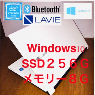 NEC - ◎美品薄型ノートパソコン本体SSD256GB DDR4メモリー8GB