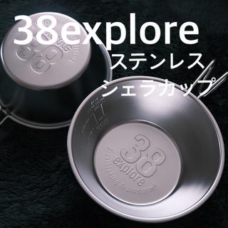 バリスティクス(BALLISTICS)の【新品未使用品】38シェラカップ 38explore 単品売り(食器)