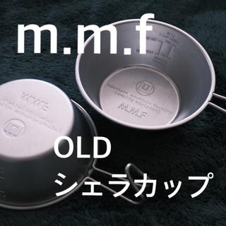 バリスティクス(BALLISTICS)の【新品未使用】 MMF OLD加工エンボスシェラ300 単品売り(食器)