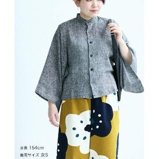 SOU・SOU - ソウソウの草衣です