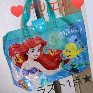 ディズニー(Disney)の女の子プールバック プリンセス アリエル プールバッグ ビーチバッグ 女の子(その他)
