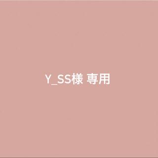 y_ss様 専用(アイドル)