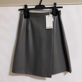 新品タグ付き SNIDELラップスカート