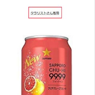 サッポロ(サッポロ)の99.99 クリアグレープフルーツ 350㎖/24(焼酎)