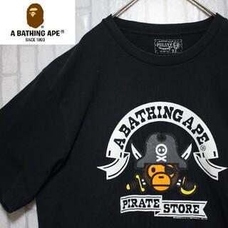 アベイシングエイプ(A BATHING APE)のアベイシングエイプ ベビーマイロ 海賊 ブラック XLサイズ(Tシャツ/カットソー(半袖/袖なし))