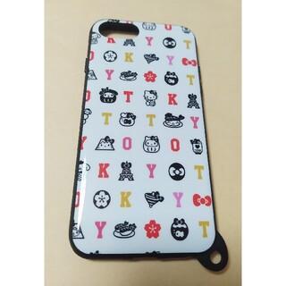 ハローキティ - iPhone6s ケース ハローキティ Kitty サンリオ