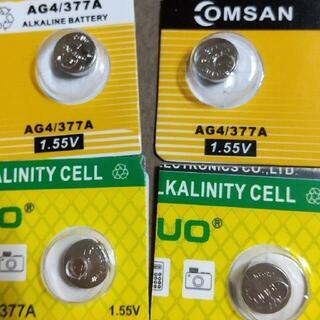 腕時計バッテリーsw626互換 LR626 377A 1.55v 未使用15個(その他)