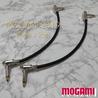 (新品)パッチケーブル 20cm2本組 MOGAMI2319 省スペースプラグ(エフェクター)