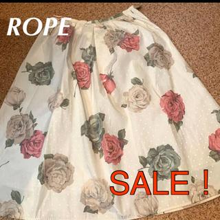 ロペ(ROPE)の【美品】ROPE 花柄スカート ☺︎ローラアシュレイ お好きな方にもオススメ(ひざ丈スカート)
