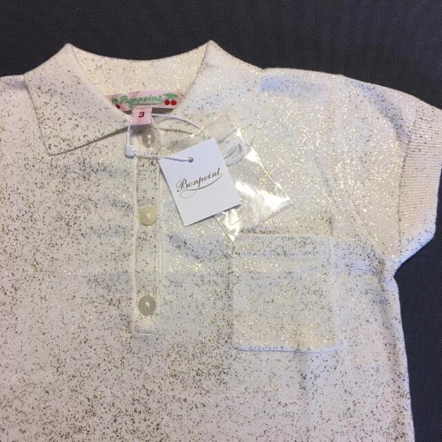 Bonpoint(ボンポワン)の新品未使用♪ ボンポワン(Bonpoint) ラメ半袖ニット 3ans キッズ/ベビー/マタニティのキッズ服女の子用(90cm~)(Tシャツ/カットソー)の商品写真