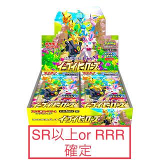 ポケモン(ポケモン)のポケモン イーブイヒーローズ         RRRorSR確定+オマケ9パック(Box/デッキ/パック)