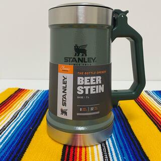 スタンレー(Stanley)のSTANLEY スタンレー クラシックボトルオープナー ビアジョッキ 0.7L(食器)
