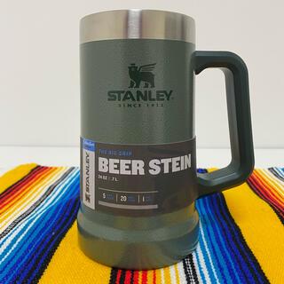 スタンレー(Stanley)のスタンレー ビアジョッキ マグカップ グリーン(食器)
