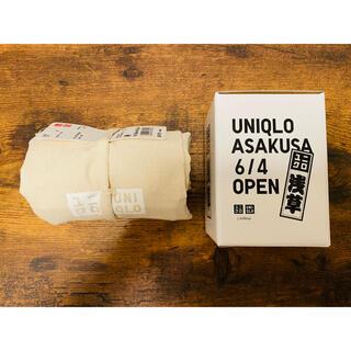 ユニクロ(UNIQLO)の【非売品】ユニクロ浅草店開店記念 オリジナル湯飲み エコバッグ Mサイズ 湯呑み(ノベルティグッズ)