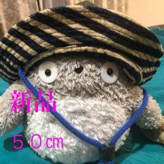 ラグマート(RAG MART)のラグマート キッズ 帽子 50㎝ 【新品】(帽子)