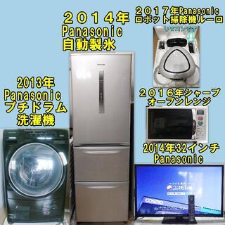 パナソニック(Panasonic)の家電5点、動作保証します。23区近郊のみ配送、設置まで致します(洗濯機)