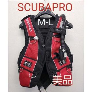 スキューバプロ(SCUBAPRO)の美品 スキューバプロ BCDジャケット スキューバダイビング SCUBAPRO(マリン/スイミング)