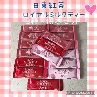 コストコ - 日東紅茶 ロイヤルミルクティー 3種・16本 バラエティスティック✨