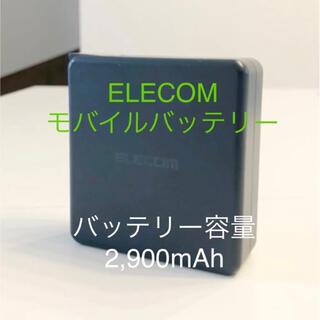 エレコム(ELECOM)のELECOMモバイルバッテリー/DE-AC01-N2924/BLU/中古品(バッテリー/充電器)