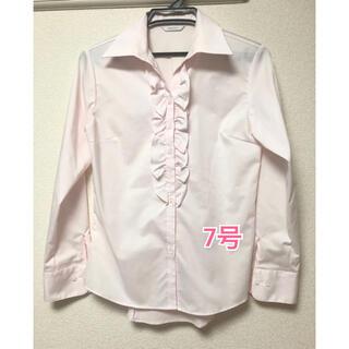 青山 - 【クリーニング済】フリルブラウス (ピンク、7号)
