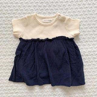 プティマイン(petit main)のバースデー購入トップスmamaraku size70(シャツ/カットソー)