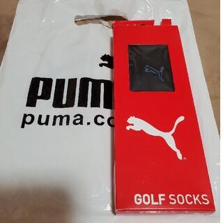 プーマ(PUMA)のプーマ 靴下(その他)