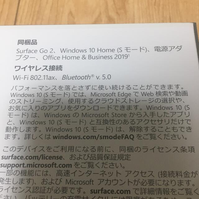 Microsoft(マイクロソフト)の新品☆Surface Go2 128gb 8gb プラチナ #2 スマホ/家電/カメラのPC/タブレット(タブレット)の商品写真