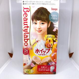 Hoyu - Beauty labo ホイップヘアカラー ミスティアッシュ