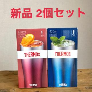サーモス(THERMOS)のサーモス タンブラー2個セット スパークリングレッド ブルー (タンブラー)