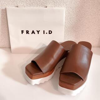 フレイアイディー(FRAY I.D)のFRAY I.D シャークソールサンダル フレイアイディー 厚底 (サンダル)