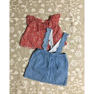 プティマイン(petit main)のプティマイン ジャンパースカート petit mainセット フリル(シャツ/カットソー)
