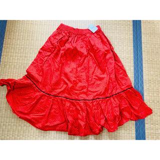 グリモワール(Grimoire)の新品未使用 チロリアン スカート(ロングスカート)