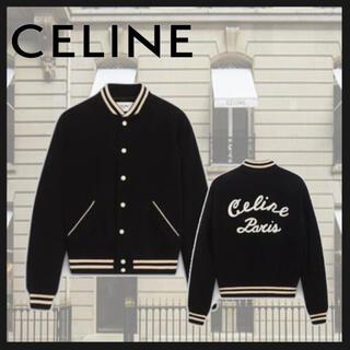 セリーヌ(celine)のたけのこの山様専用 セリーヌ CELINE エンブロイダリー テディジャケット (ブルゾン)