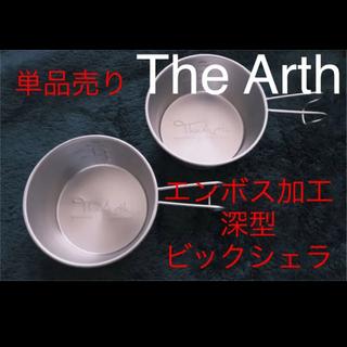 バリスティクス(BALLISTICS)の新品未使用 TheArt でかシェラカップ 深型 エンボス 480(食器)