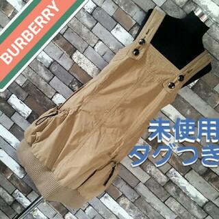 バーバリー(BURBERRY)のBURBERRY ベージュ ジャンパースカート(ひざ丈スカート)
