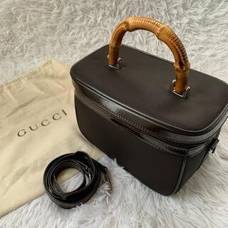 グッチ(Gucci)のグッチ 2way バンブー バニティバック ブラウン 茶色(その他)