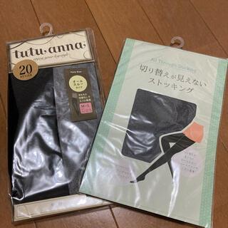 チュチュアンナ(tutuanna)の新品未開封 チュチュアンナ ストッキング 2足セット(タイツ/ストッキング)